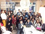 海外ネットオークション イーベイ・コンサル 東京輸出株式会社1