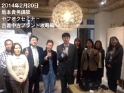 海外ネットオークション イーベイ・コンサル 東京輸出株式会社4